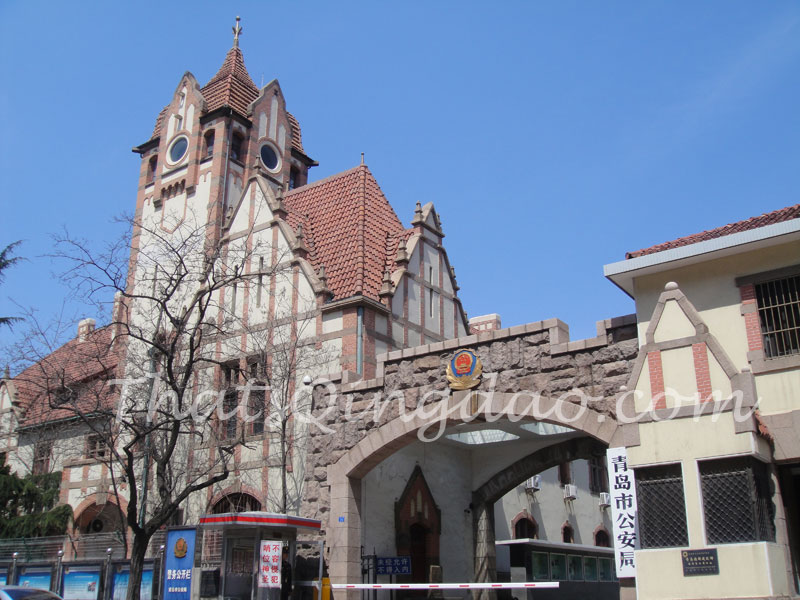 German Police Headquarters, Qingdao Old Town