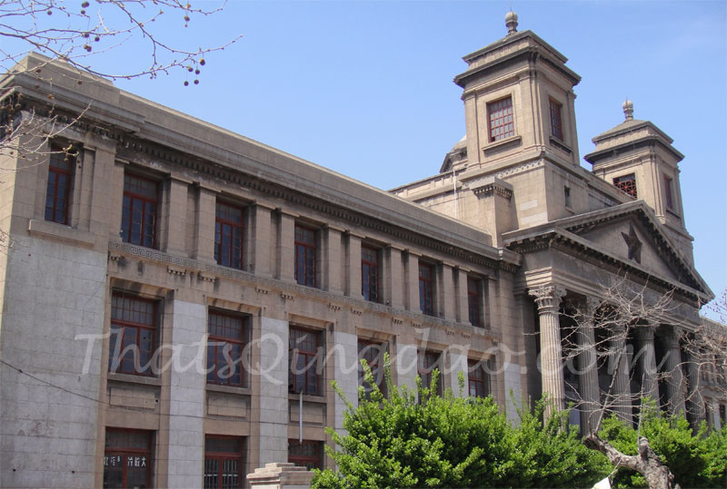 Japanese Stock Exchange, Qingdao Old Town