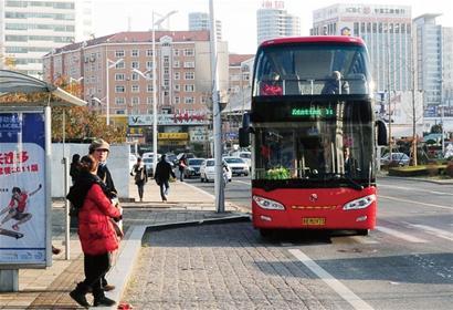Qingdao Huangdao Tourist Bus