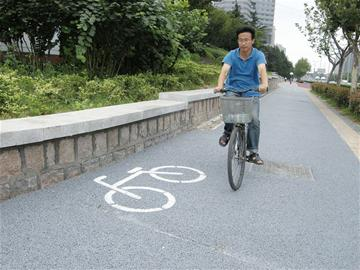 Qingdao Bicycle Lane, Laoshan District