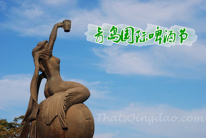 Qingdao Beer Goddess Sculpture