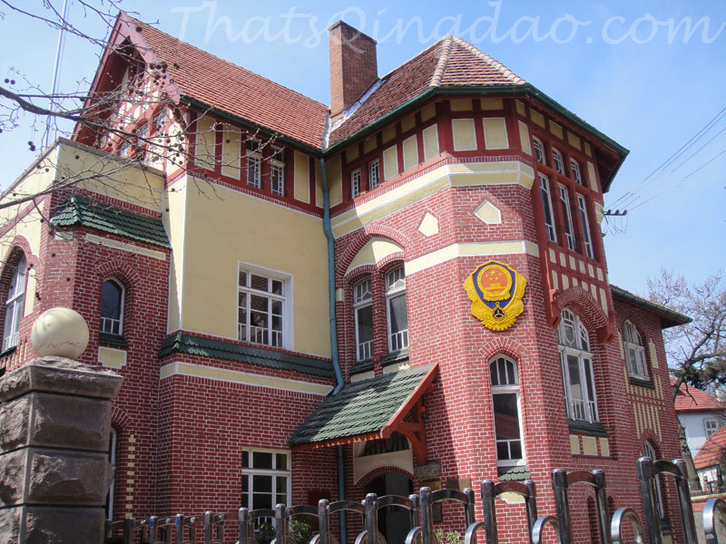 2nd Commanders Residence - Qingdao Old Town