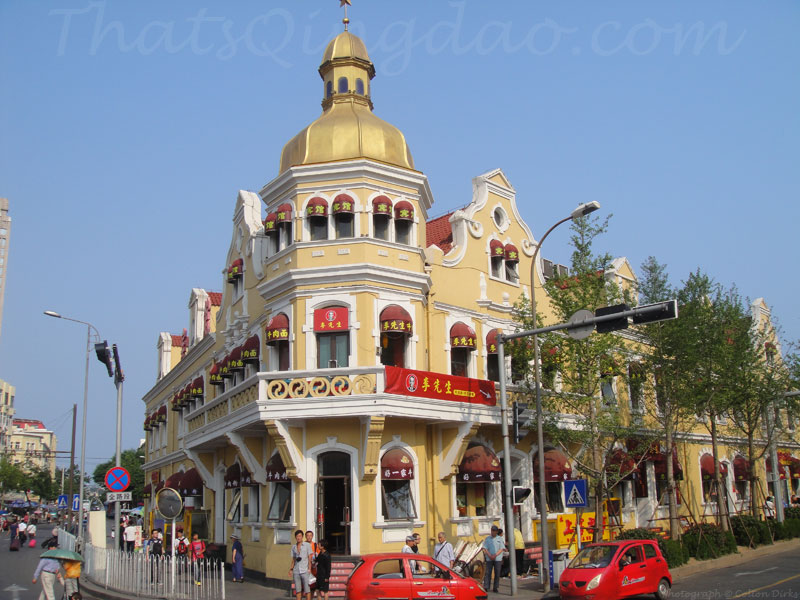 Station Hotel - Qingdao Old Town