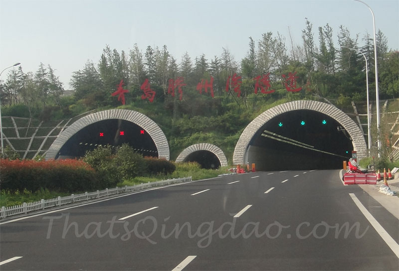Huangdao - Qingdao Jiaozhou Bay Tunnel Vehicle Tolls Reduced