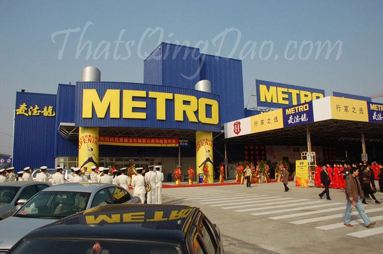 Huangdao Metro, Qingdao.