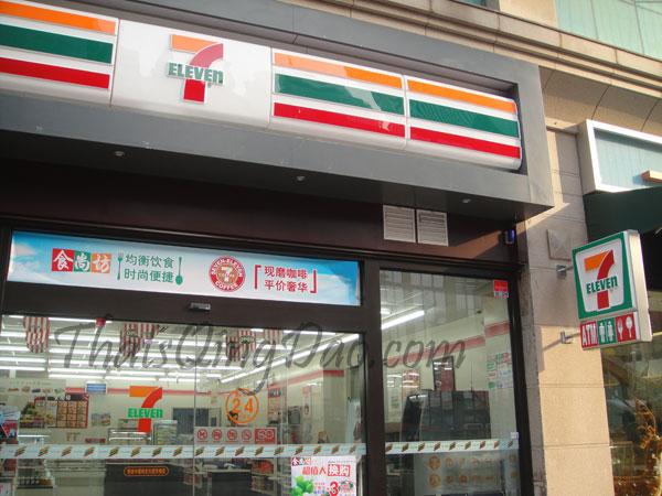 7-Eleven, Qingdao.