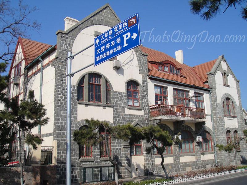 Shandong Railway & Mining Company, Qingdao.