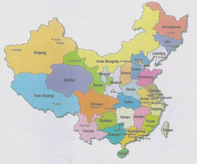 China Avian Bird Flu H7N9 Map