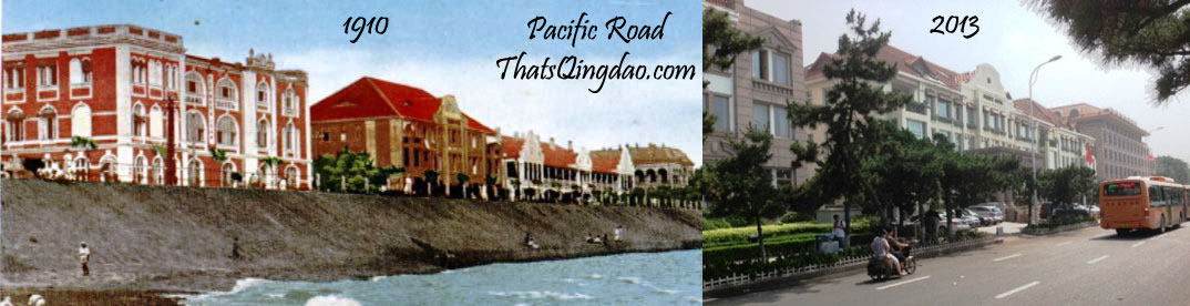 Pacific Road Grand Hotels TsingTao