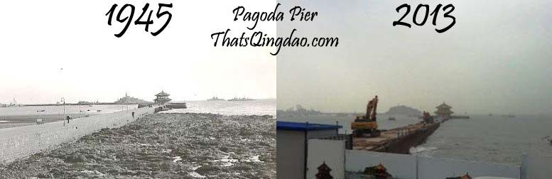 Pagoda Pier TsingTao