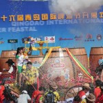 Qingdao Beer Festival Opening Ceremony