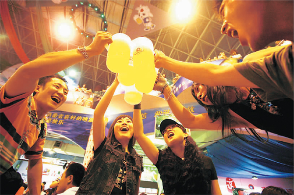 Qingdao International Beer Festival - Asian Oktoberfest