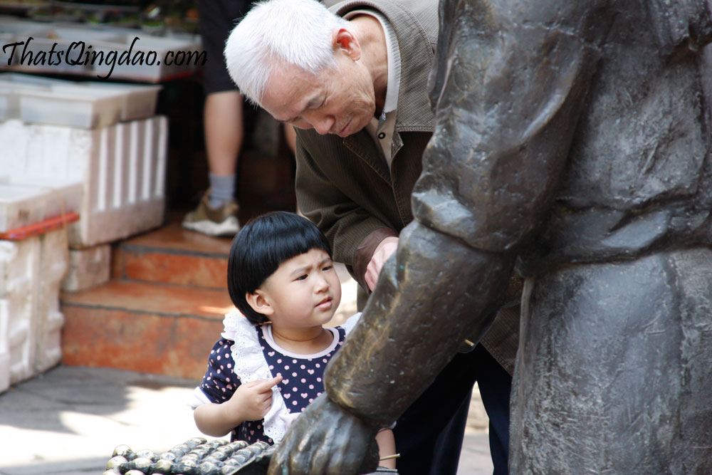 Pi Chai Yuan Qingdao Old Town